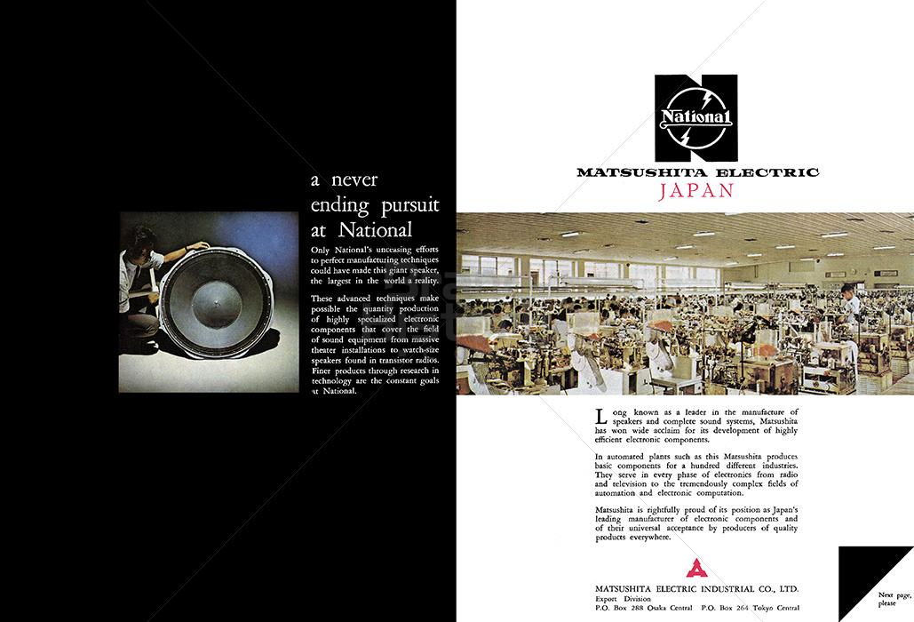 matsushita electronic industrial Matsushita electric industrial co, ltd (1918-2007)  en 1929, konosuke cambió el nombre de la empresa a matsushita electric manufacturing works,.